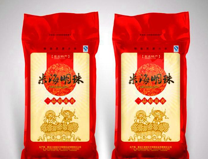 PP Woven Bag for Grain Plastic Woven Sacks