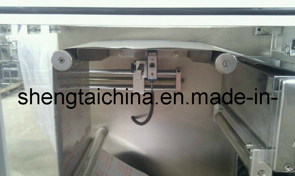 Automatic Soft Alu-Alu Strip Packing Machine (SLB-300)