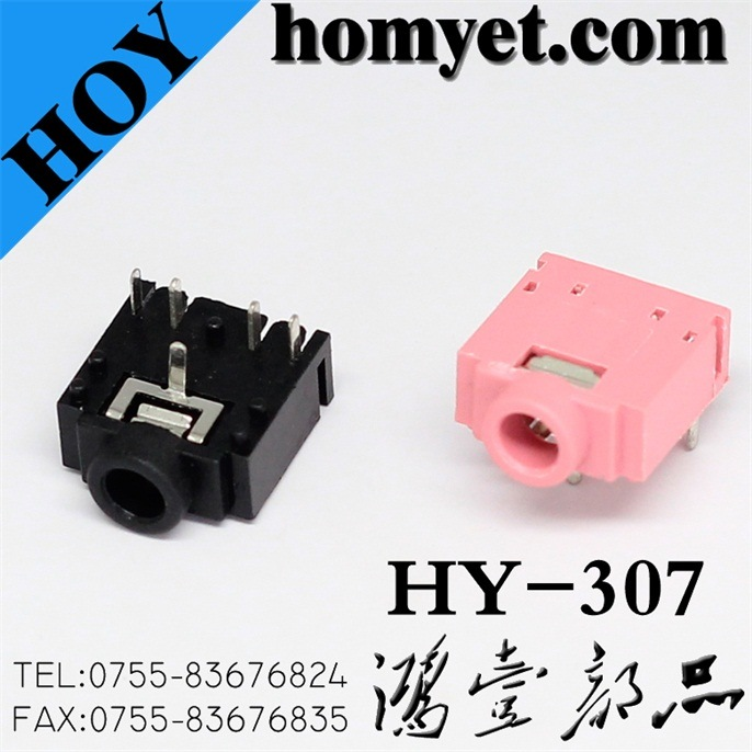 Black & Pink 3.5mm Phone Jack for Digital Products (HY-307)