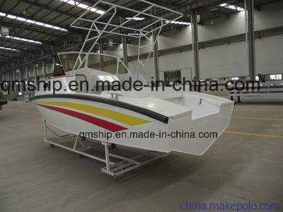 18 FT 5.5 M New Model Fishing and Pleasure Boat