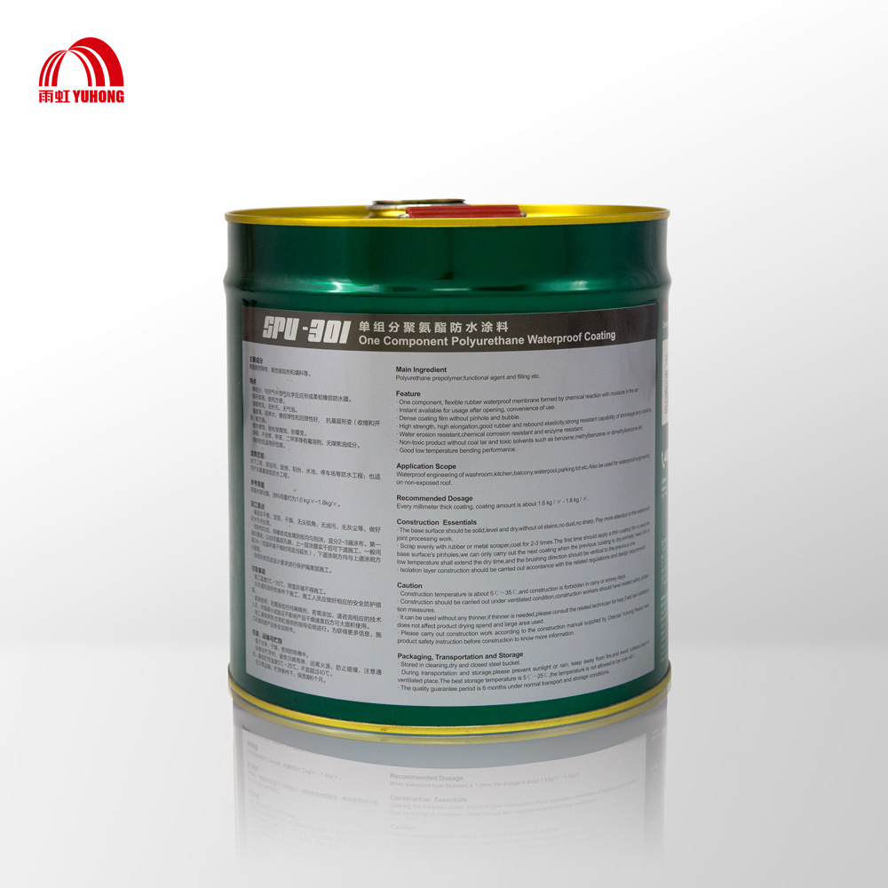 Horizontal-Applied One Component Polyurethane Waterproof Coating (SPU-301)