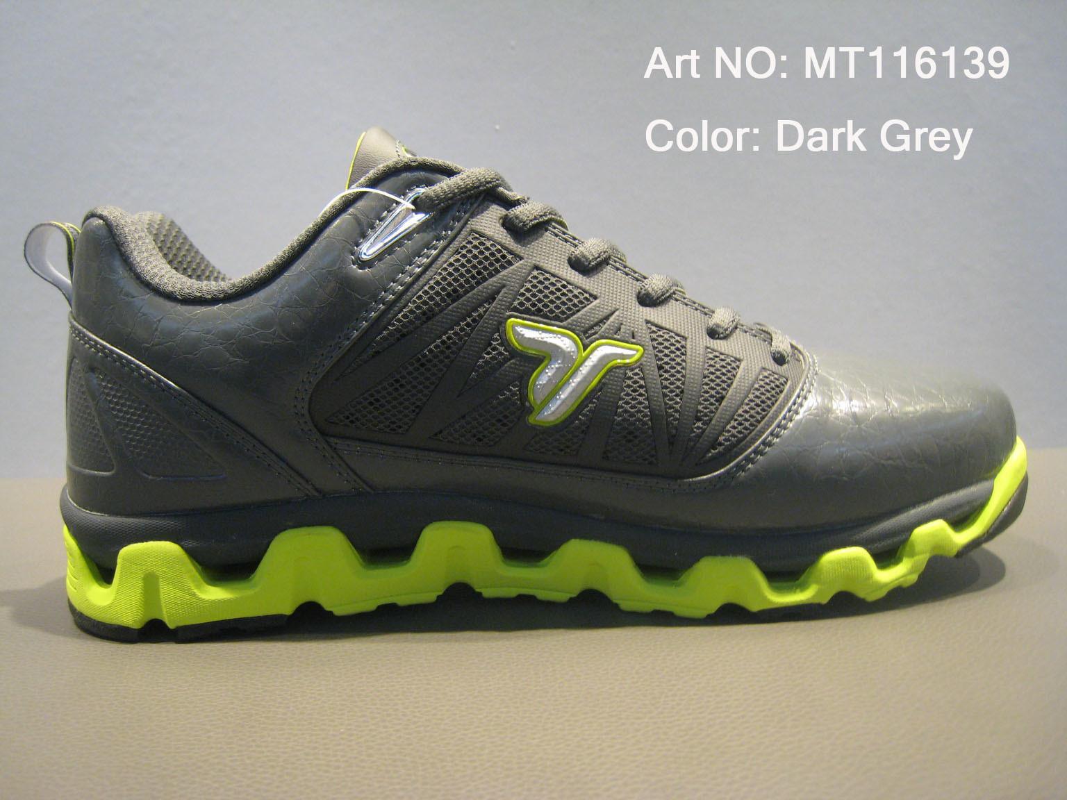 China Men's Cool Basketball Shoes (MT116139) - China ...