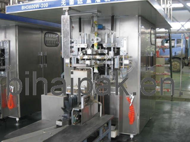 China Bihai Packaging Machine for Milk