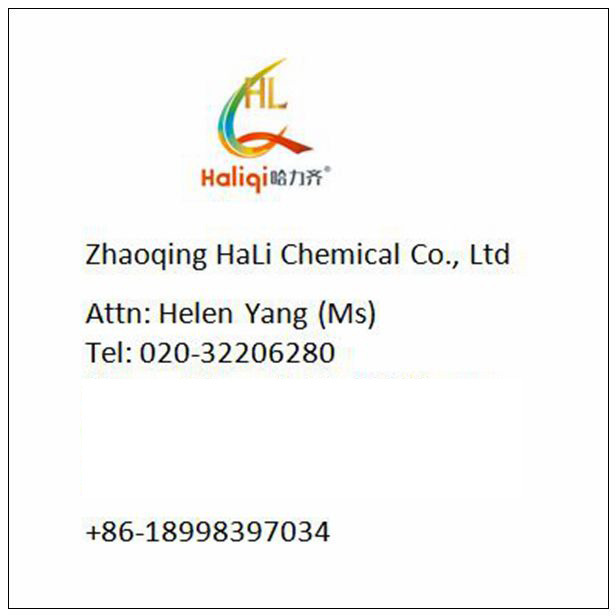 SGS Certified Air-Drying Finishing Paint (HL-911-1)