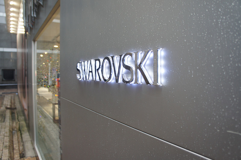 Stainless Steel Fabricated LED Interior Backlit Reverse Halo Lit Illuminated Busniess Signage