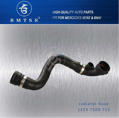 High Quality Flexible Hydraulic Hose 11537500733 Used BMW Radiator