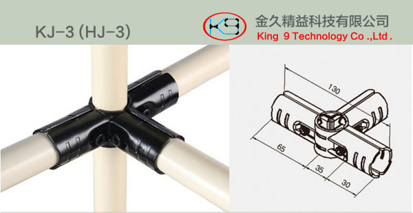Metal Joints for Pipe and Joint System (KJ-3)