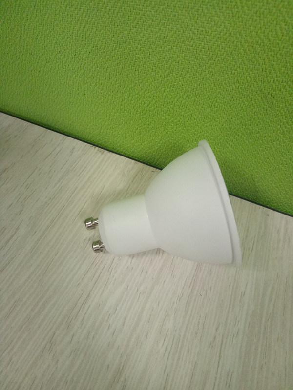 GU10 6W LED Spotlight with White House