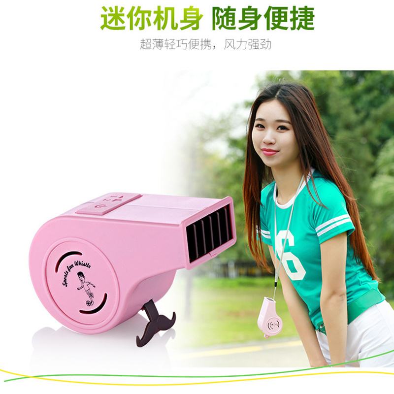 Mini Sports Fan Whistle Fan Air-Condition Fan USB Fan