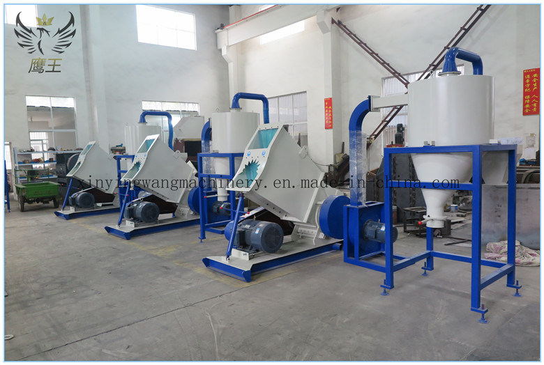 Small Plastic Recycle Crusher Machine for PP Pipe