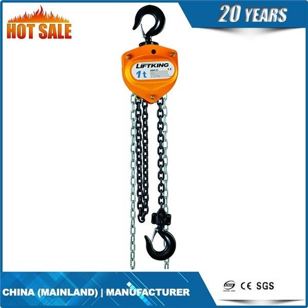 High Quality 360 Dgree Overload Chain Hoist (HSZ-C)