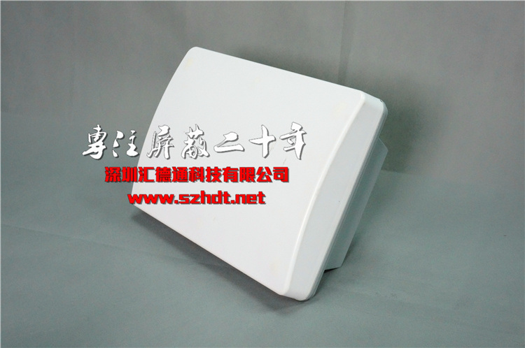 50W High Power Water-Proof Cellular Jammer