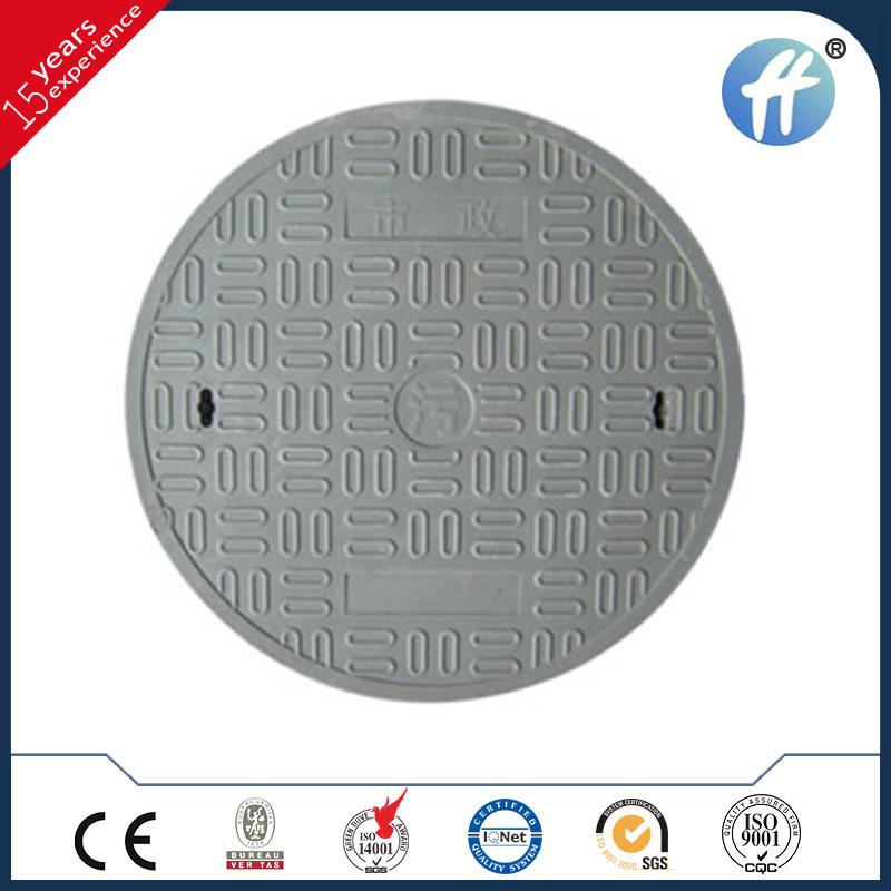 SMC Manhole Cover and Frame