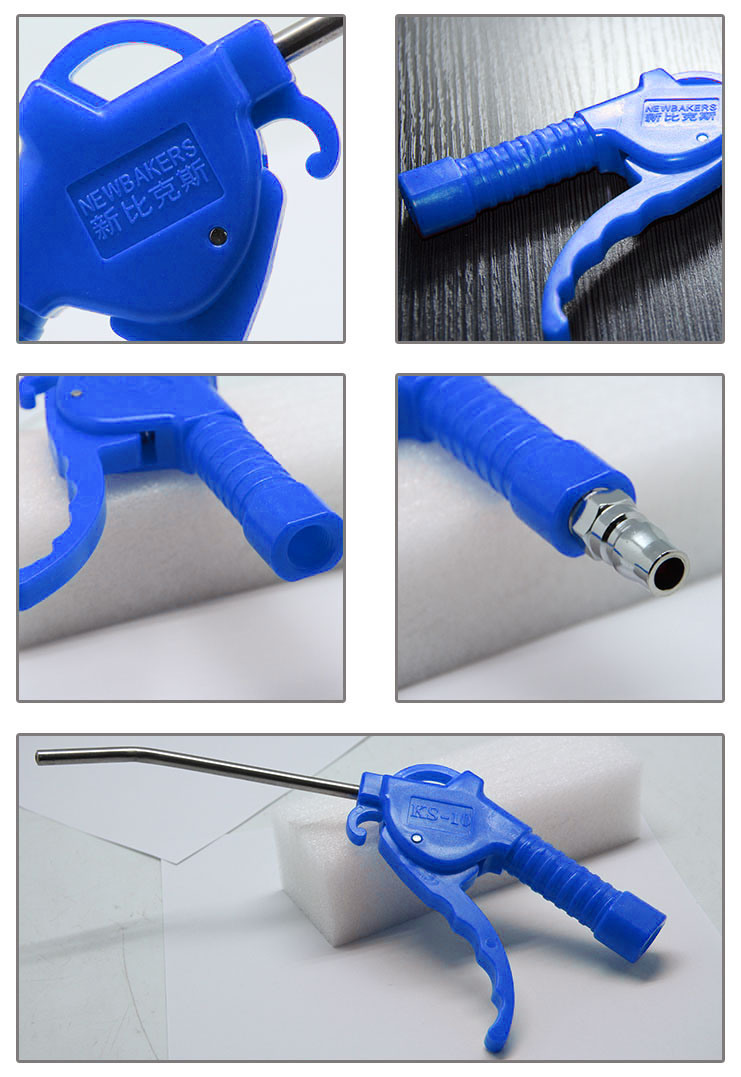 Air Blow Gun (KS-25) Blue