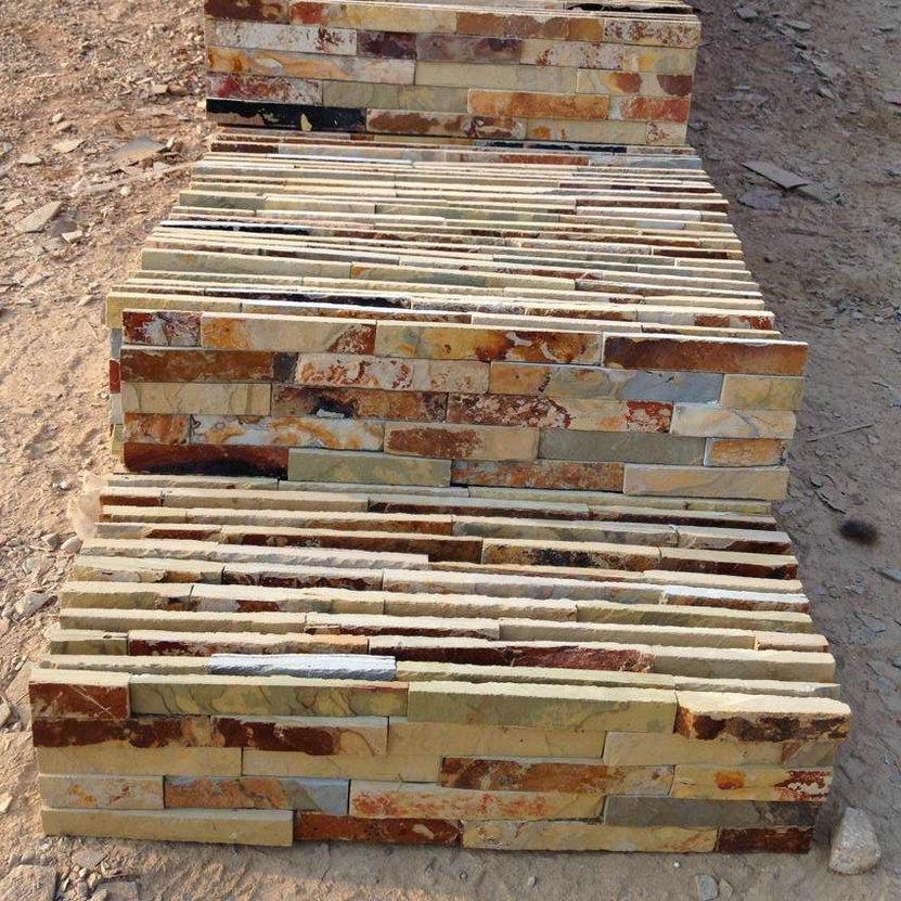 Yellow Rusty Natural Slate Decorative Stone Wall Cladding