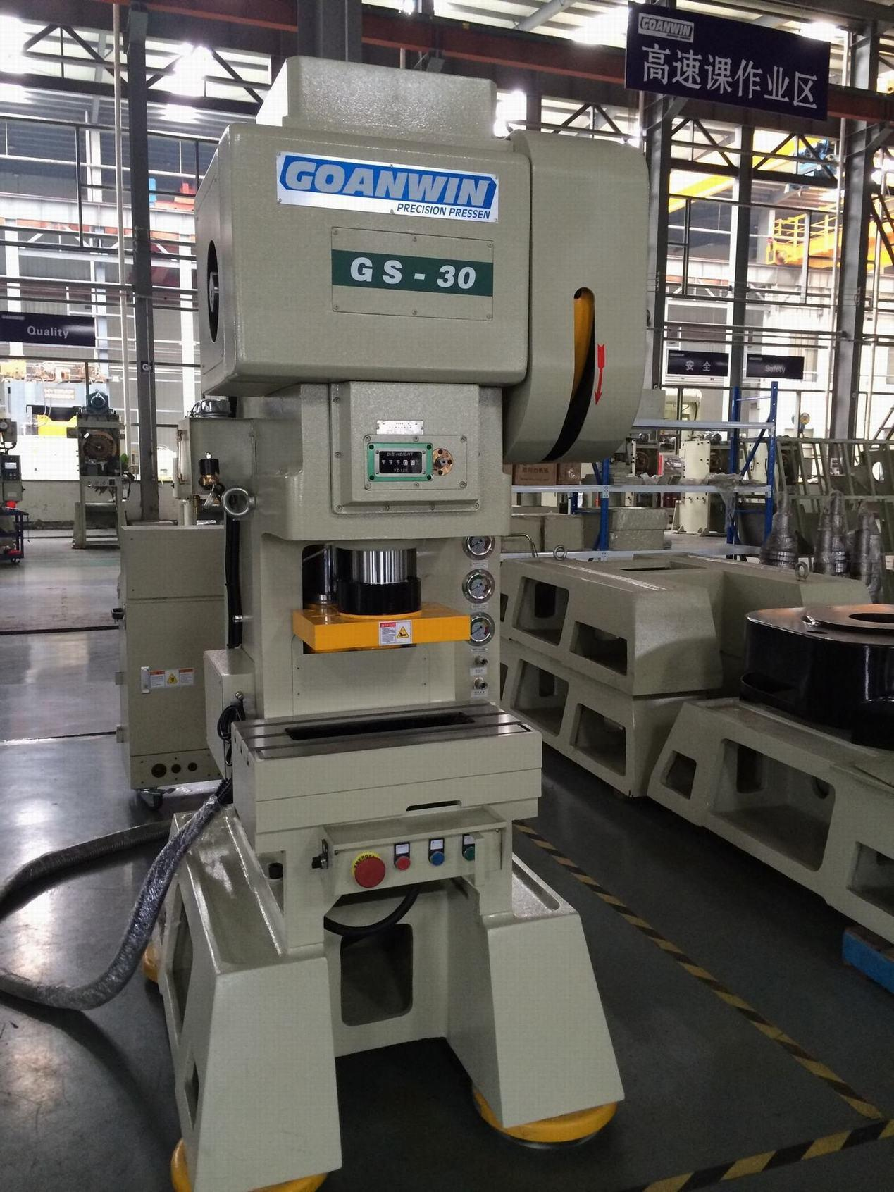 High Speed Precision Power Press (GS-30ton)
