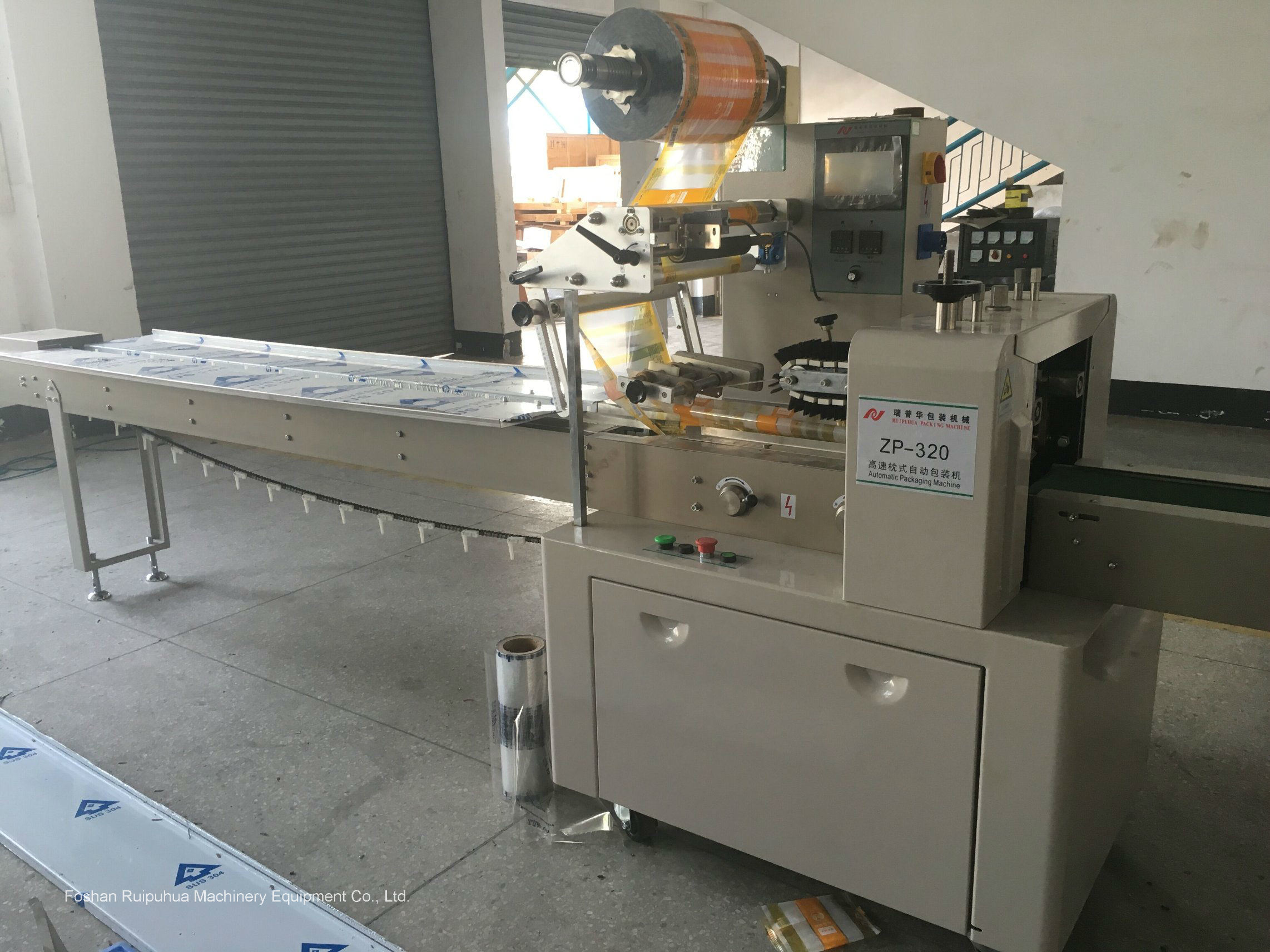 Soap/ Smaller Soap Automatic Feeding Package Machine