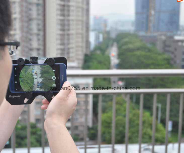 Bestguardersmart Phone Shoot Adapter for Riflescope