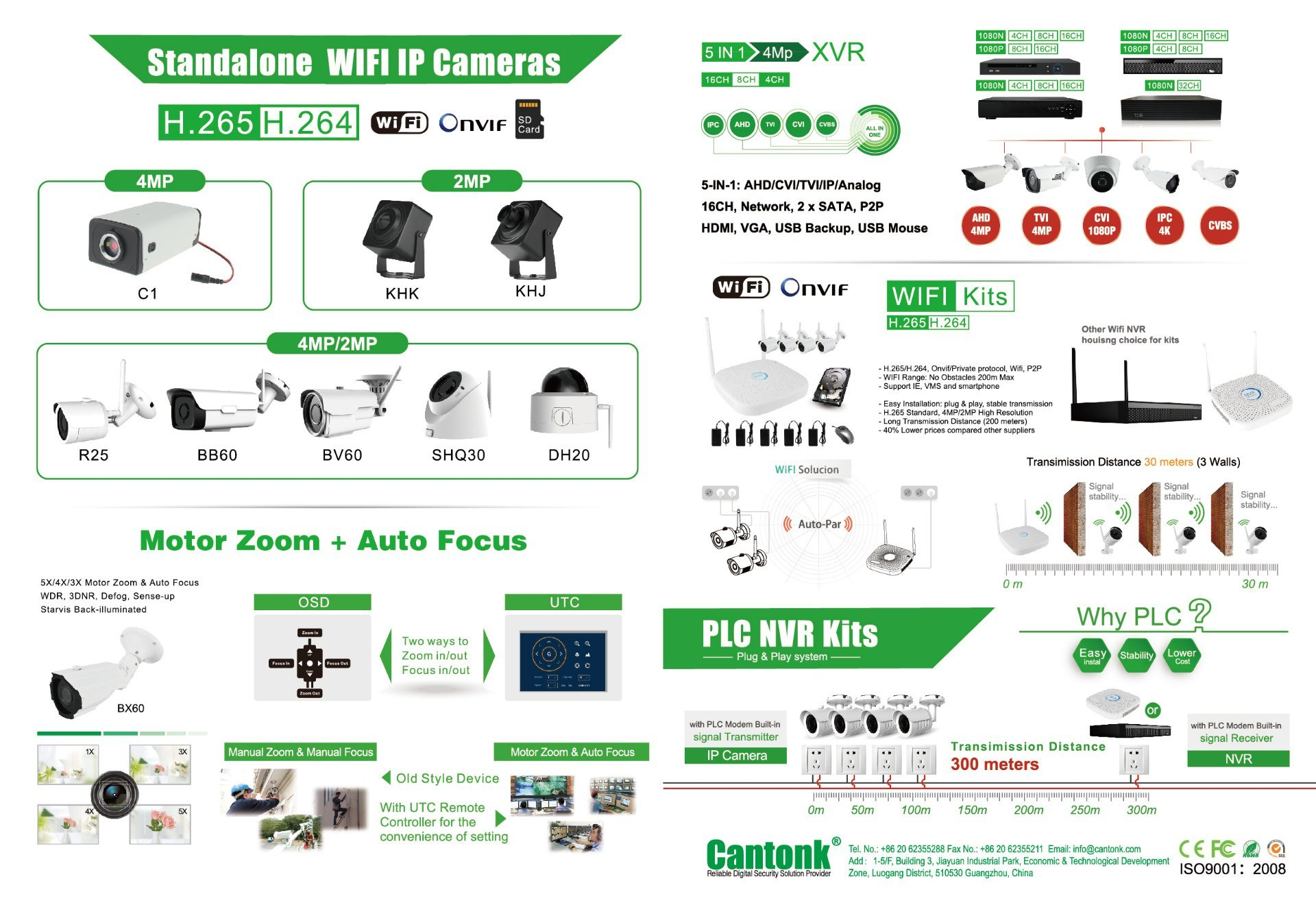 5MP Ahd&Tvi Bullet Cameras with Competitive Price