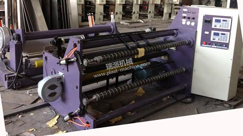 High Speed Slitter Rewinder for Paper Machine