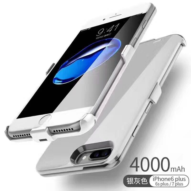 Wireless Anti-Drop Mobile Power Battery Bank for iPhone6 Plus/6s Plus/7plus