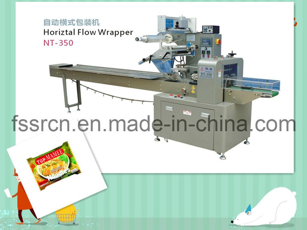 Food Packaging Machinery (FS-NT-350)
