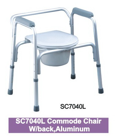 Commode Chair (SC7040L)