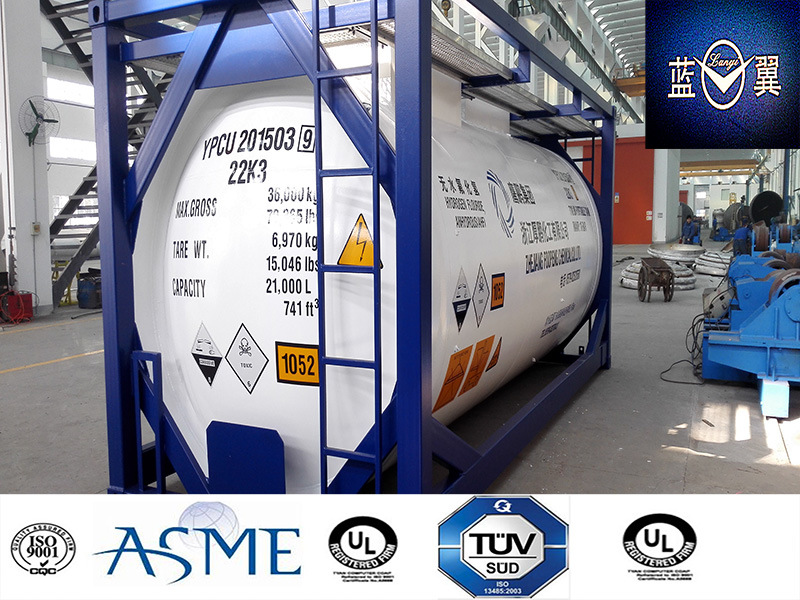51000L T50 LPG Tank Container Approved by ASME U2, CCS, Lr with Valves
