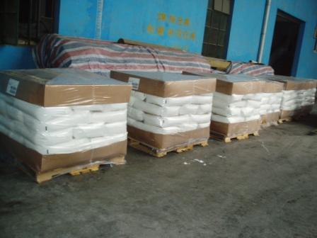 Precipitated Barium Sulfate BS50 for Fiber/Pet