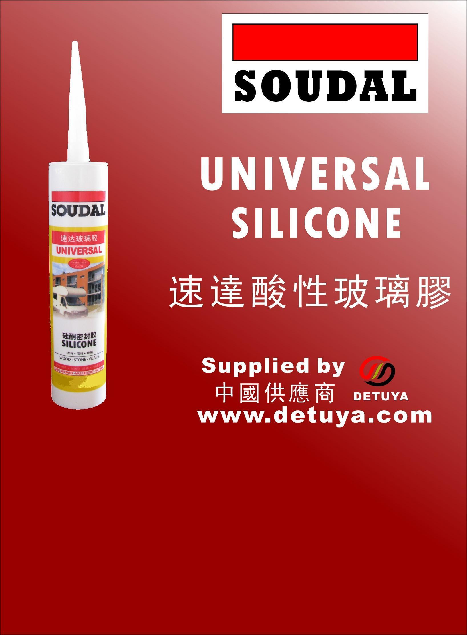 china soudal acidic silicone china silicone acidic silicone. Black Bedroom Furniture Sets. Home Design Ideas