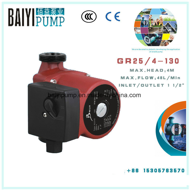Family Heating Floor Circulation Pump (RS25/4G)