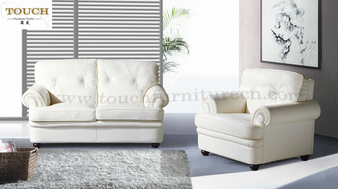 China Sofas Leather Sofa Living Room Furniture JS C328 China Leather So