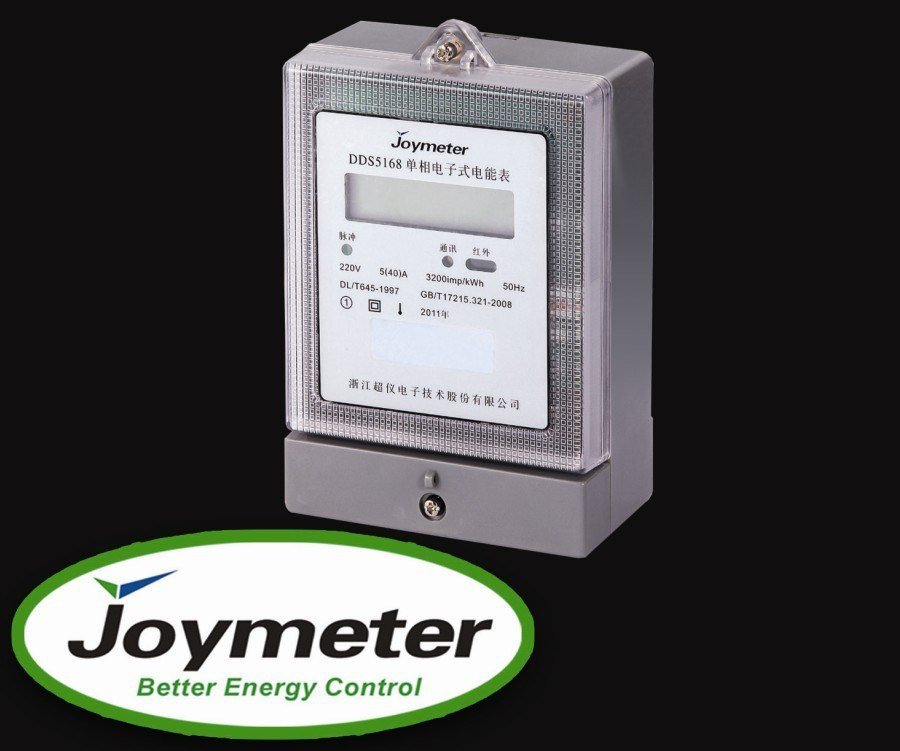 Digital Electric Meter : China single phase digital electricity meter