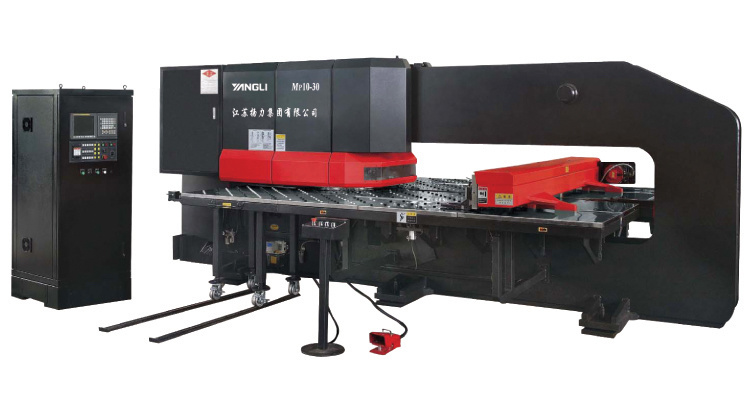 MP Series CNC Turret Punch/Punching Machine