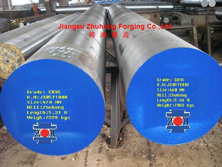 Alloy Steel Forged Round Bar (C45/42CrMo4)