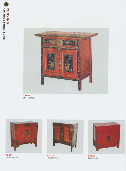 Chinese antique furniture small cabinet chinese for Oriental reproduction furniture