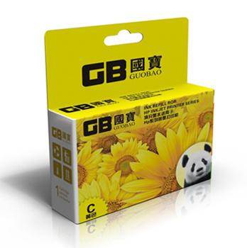 Professional Manufacturer Paper Carton Box