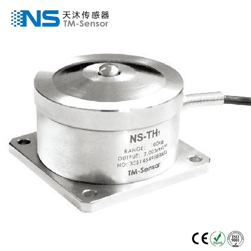 China Ns-Th1 Weighing Sensor Mini Load Cell