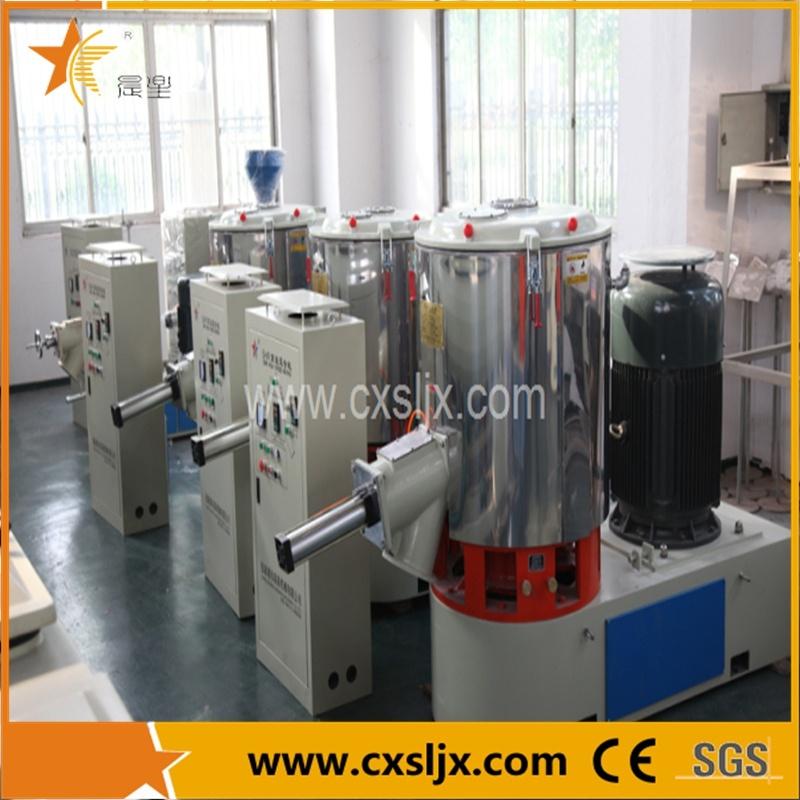 PVC Resin Powder High Speed Mixer of Plastic Machine