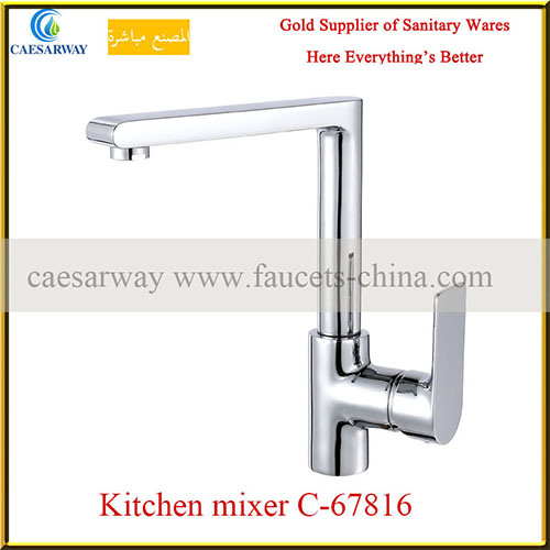 Brass Single Lever Shower Mixer&Faucet