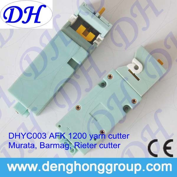 Texturing Machinery 24VDC High Quality Afk 1200 Textile Parts