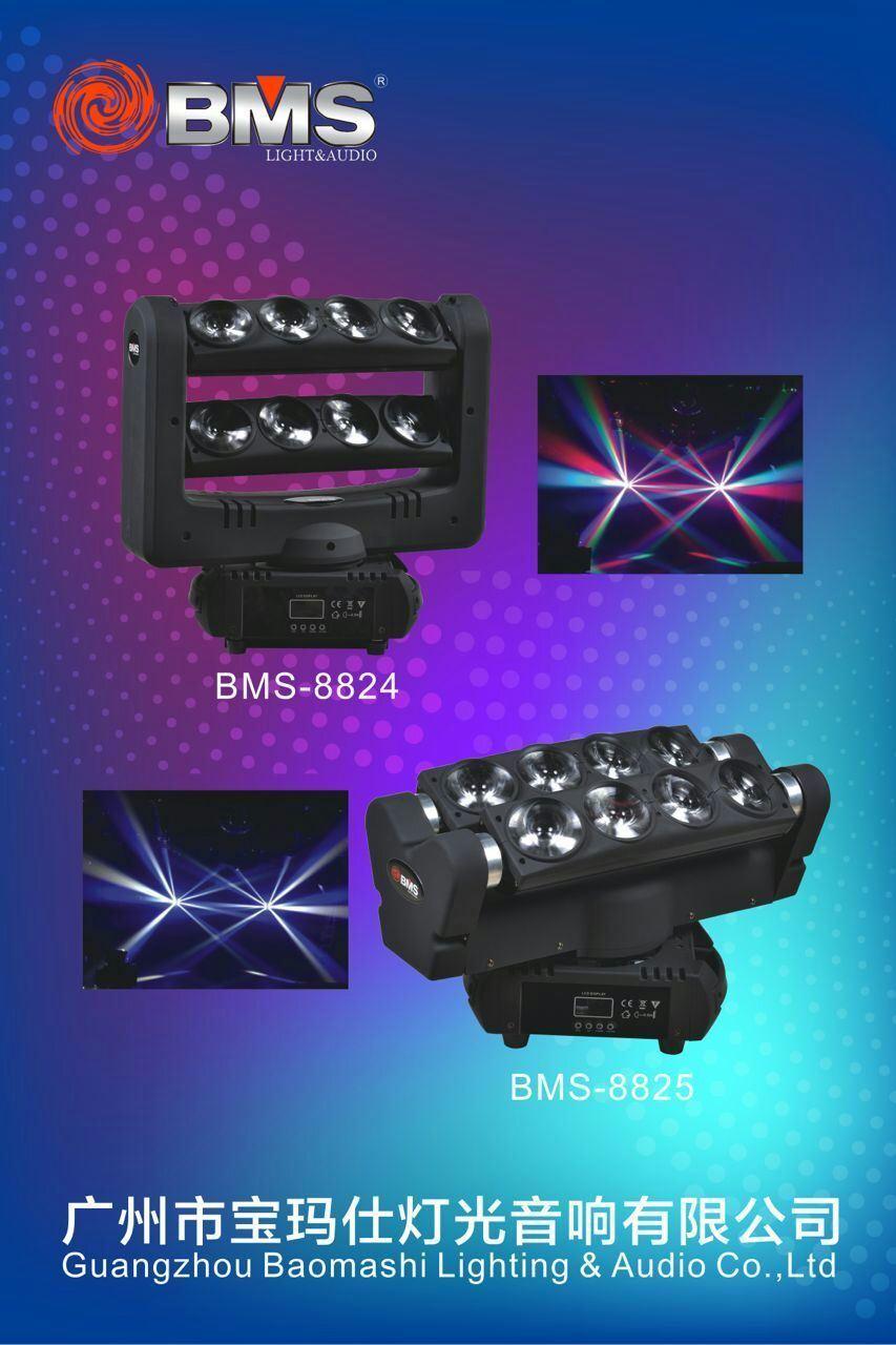 RGBW LED Infinite Spider Moving Head Light (BMS-8824)