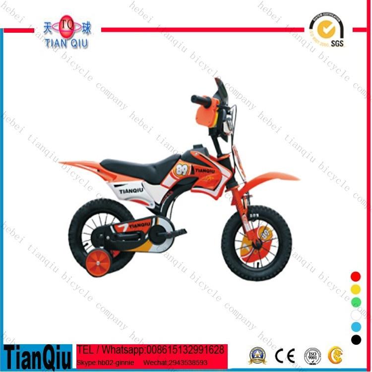 16inch/20 Inch Steel Frame Children Motor Bike/Bicycle