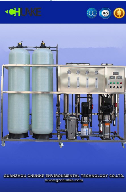 Hot Product Industrial FRP Reverse Osmosis Water Treatment Chemical