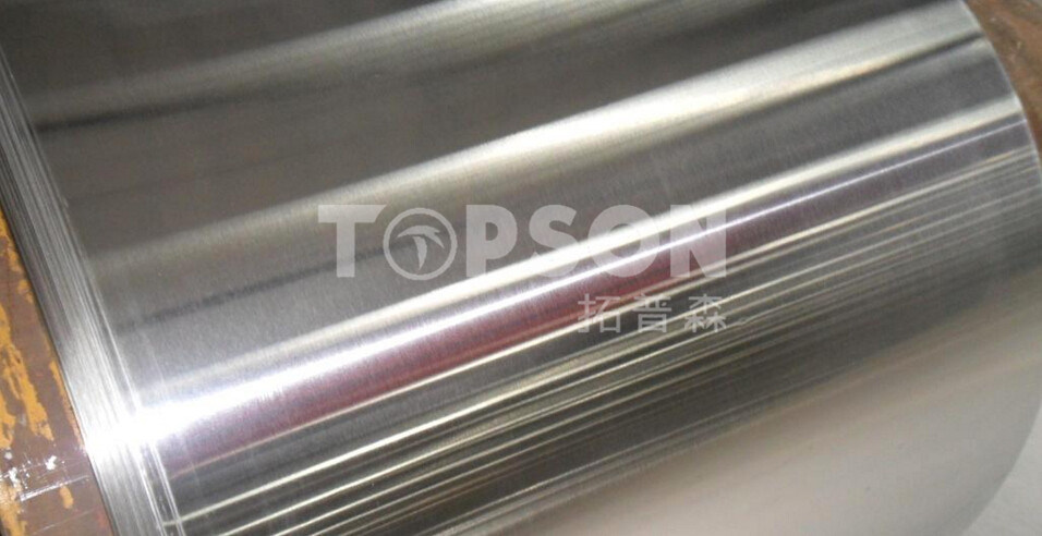 Cold Rolled Satin Hairline Stainless Steel Color Strips for Decoration