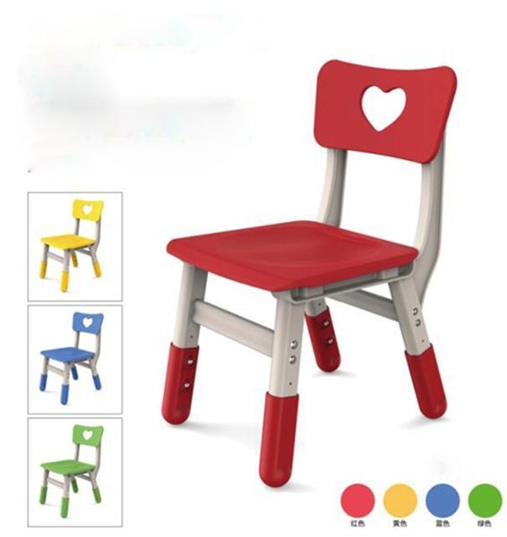 Nbc-05 Fire-Proof PP Material Kindergarten Chair, Kids Chair