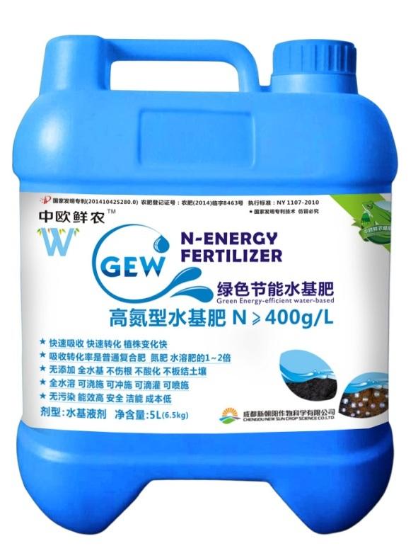 N-Energy Liquid Fertilizer