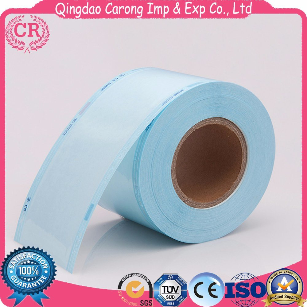 High Quality Disposable Sterilization Pouch Roll