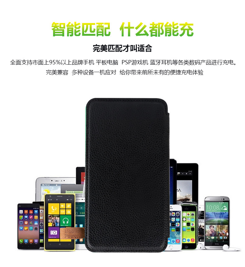 2016 The Most Portable Power Bank with 1-4 Pieces Solar Panels