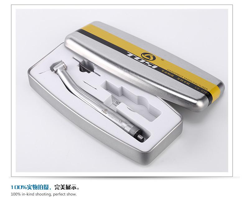 Mini Head Push Button Dental Handpiece for Childen